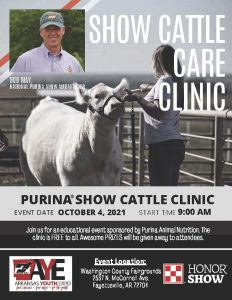 Join us for a FREE Show Cattle Clinic at the Arkansas Youth Expo, on Monday, October 4th, 2021 at 9:00 a.m. at Arkansas Youth Expo.